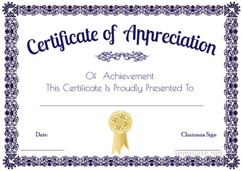 template for appreciation certificate certificate template 41 free printable word excel pdf