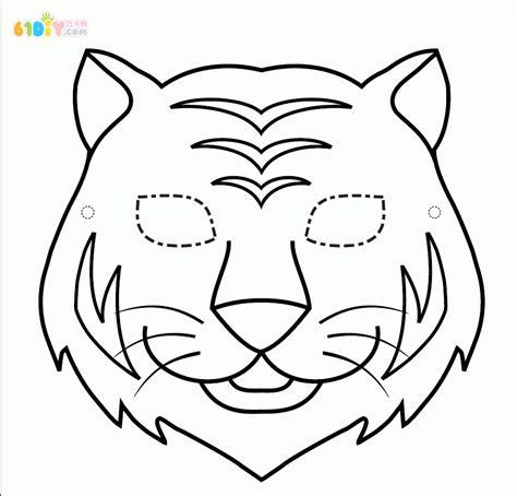 printable tiger mask template 老虎 简笔画 老虎 简笔画画法