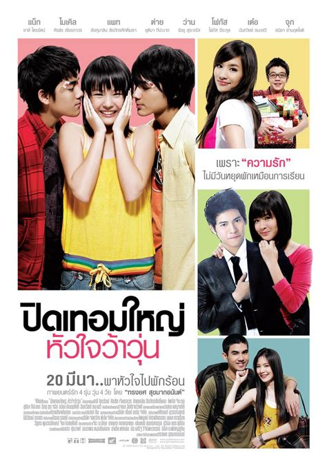 film bagus thailand 44 best my fav rom coms images on pinterest movie