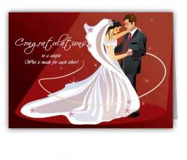 beautiful custom wedding greeting card giftsmate
