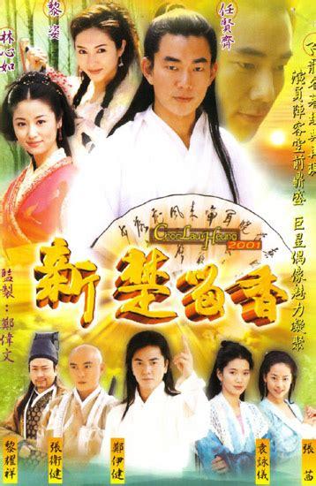 film frozen bahasa jepang film koleksi super hero jepang goggle v sharivan gavan