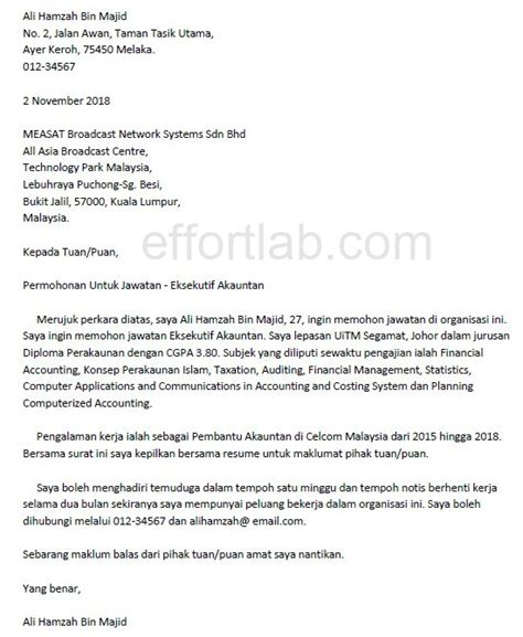 Contoh Application Letter Accounting Contoh Cover Letter For Accounting Staff Downlllll