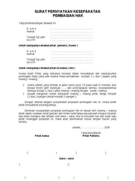 surat pernyataan pembagian hak