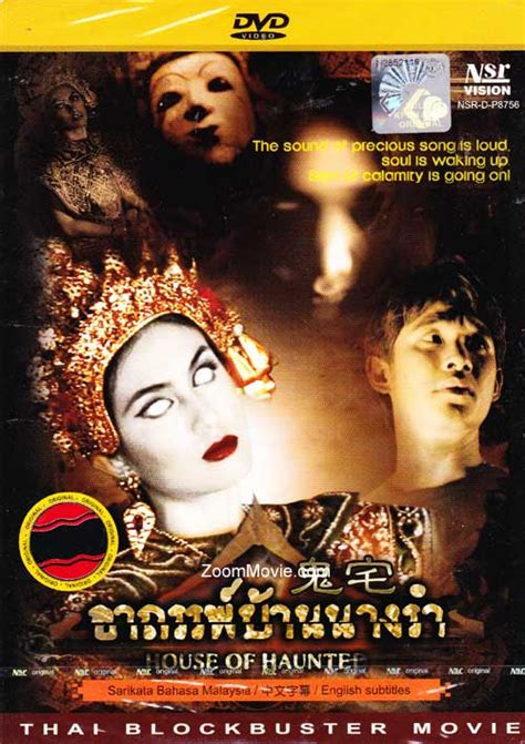 film haunt adalah house of haunted dvd thai movie cast by supot