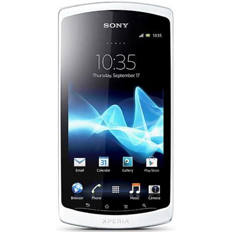 Sony Xperia L By Avkaiz Shop sony xperia neo l