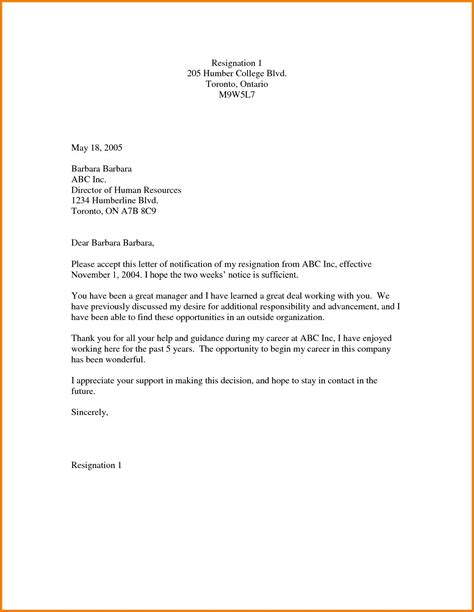 business collaboration letter template samples letter