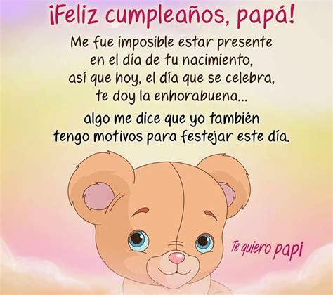 imagenes que digan te quiero mucho papi feliz cumplea 241 os papa parte 2 ツ tarjetas de feliz