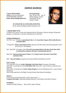 Curriculum Vitae English by 8 Cv Example In English Cashier Resumes