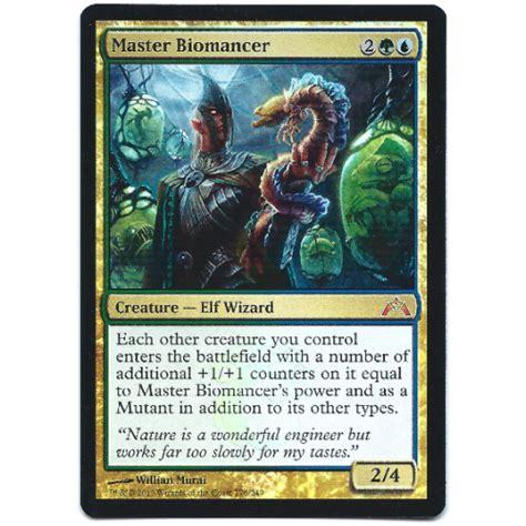 how to make mtg cards master biomancer magic the gathering foil card gatecrash