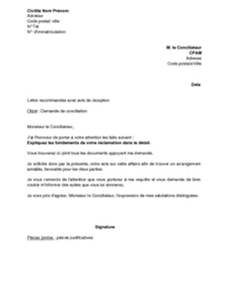 Exemple De Lettre Securite Sociale Lettre De Saisine Du Conciliateur De La Cpam Pour R 233 Clamation Mod 232 Le De Lettre Gratuit