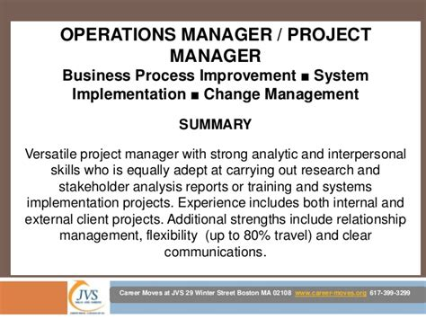 career objective for operations profile career objective for operations profile 28 images