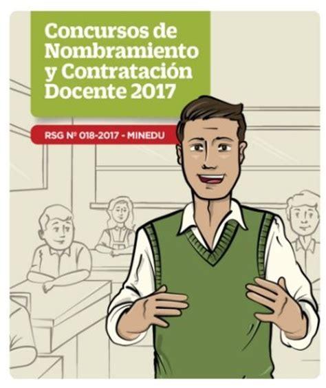 nombramiento de auxiliar de educacion 2016 jmoilcocom concurso de nombramiento y contrataci 243 n docente 2017