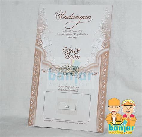 Kartu Ucapan Eksklusif supplier kartu undangan contoh isi undangan pernikahan