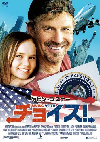 imdb swing vote 映画 ケビン コスナー チョイス allcinema