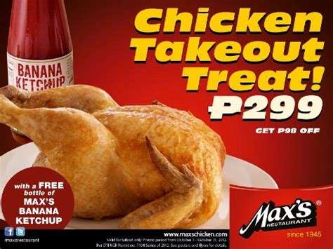 Max Restaurant Gift Card - max s chicken takeout treat p299 philippine contests and promos