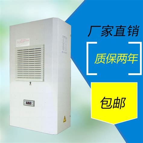 electrical cabinet air conditioner price cabinet air conditioner cabinet air conditioner cabinet