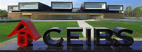 European Mba International Business by Ceibs China Europe International Business School
