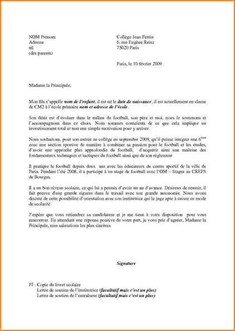 Lettre De Motivation Vendeuse De Boulangerie 9 Lettre De Motivation Boulangerie Lettre De Demission