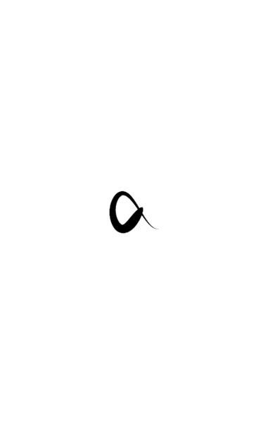 Typing Infinity Symbol