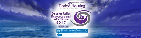 florida housing finance corporation florida housing finance corporation 28 images florida ship loan program