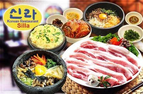 silla food 40 off silla korean restaurant s food drinks promo