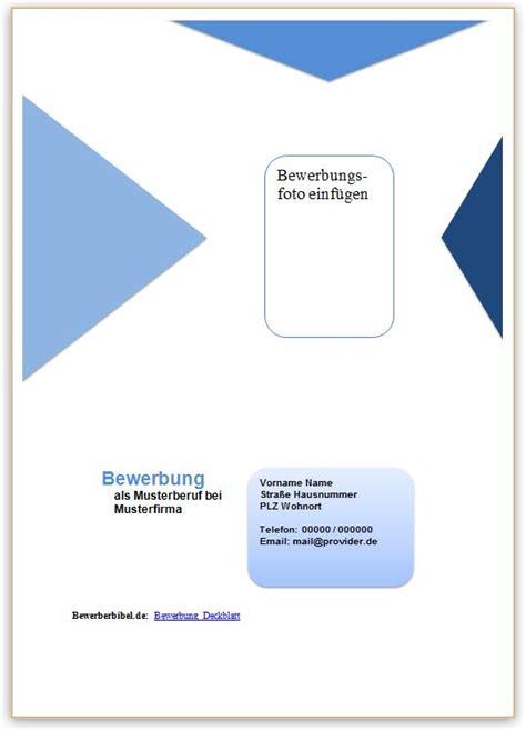 Deckblatt Design Vorlage Bewerbung Deckblatt Beispiel Muster Oder Vorlage