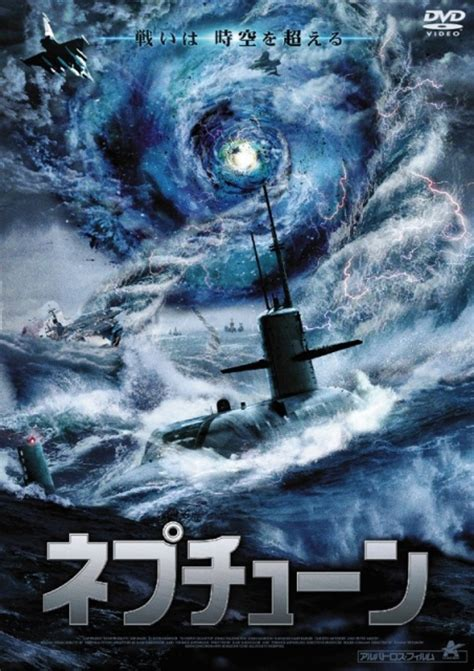 film ghost boat 2014 ghost boat tars tarkas net movie reviews and more