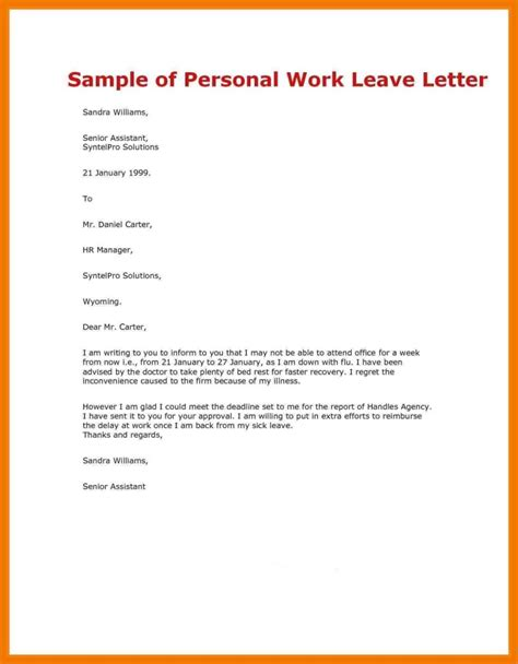 annual leave cancellation letter sle application letter for quotation 28 images 12 sle