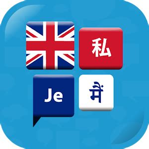 learn telugu quickly full version apk download learn english quickly for pc