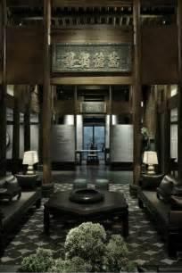 Modern Homes Interior Design by