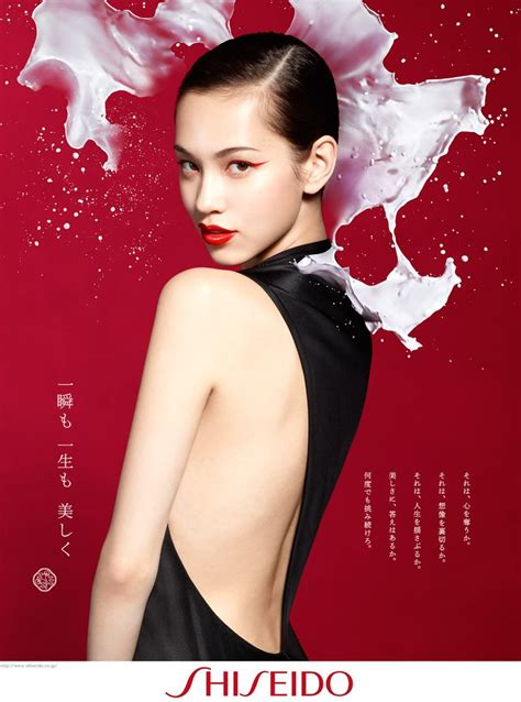 New For Shiseido Advertisements by Kiko Mizuhara For Shiseido Ad Stop The Passing Of Time