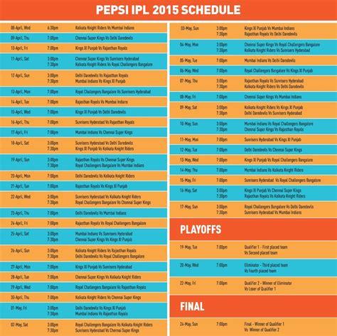 ipl schedule 2016 pepsi ipl 2015 match schedule