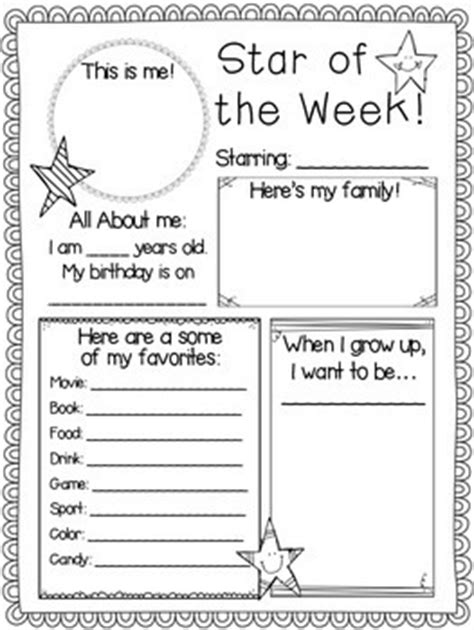 printable star of the week form star of the week with editable parent letter by third in