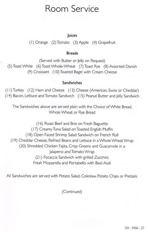 carnival room service menu the world s catalog of ideas