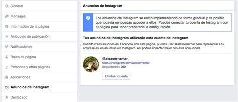 instagram ads power editor tutorial tutorial instagram ads c 243 mo crear anuncios