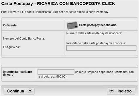 ricarica postepay da come ricaricare la carta postepay in italia e all estero
