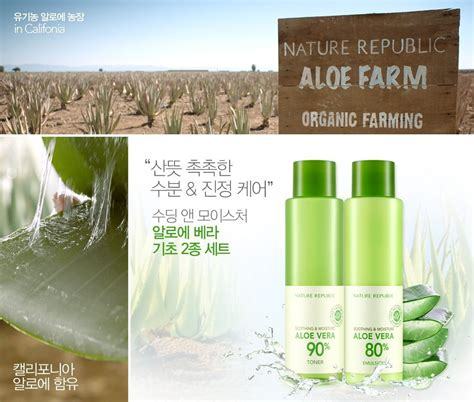 Nature Republic Aloe Vera Soothing Toner nature republic soothing moisture aloe vera 80 toner