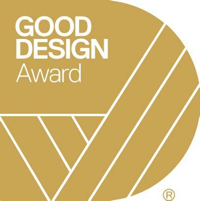 good design award indonesia vesda e veu aspirating smoke detector products xtralis