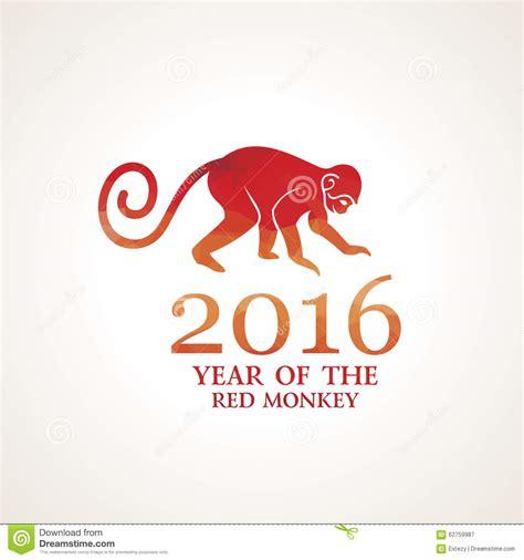 new year monkey element vector illustration of monkey stock illustration image