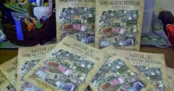 Harga Kertas Bersegel menjual berbagai macam uang kuno dan barang kuno jual