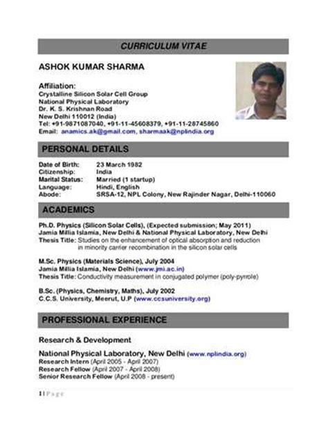 Bioinformatics Resume by General Bioinformatics Resume Tips