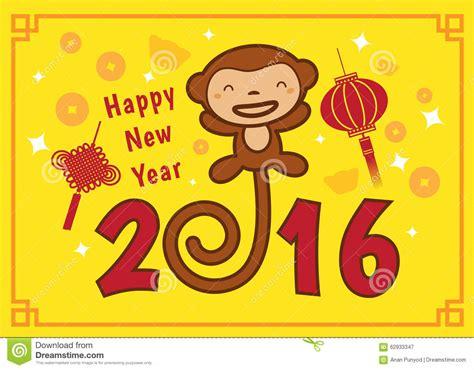 new year card monkey vocabulary 5 holidays