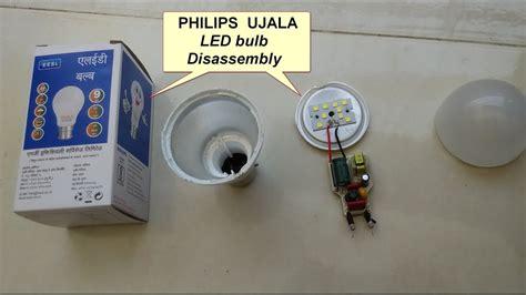 inside led light bulb see whats inside philips ujala led bulb