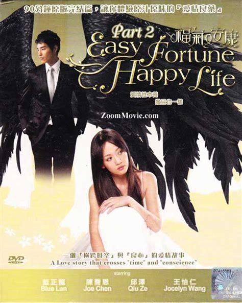 dramanice life bar easy fortune happy life