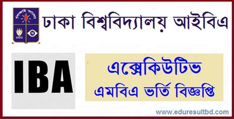 Iba Du Executive Mba by Dhaka Iba Executive Mba Admission Circular 2018