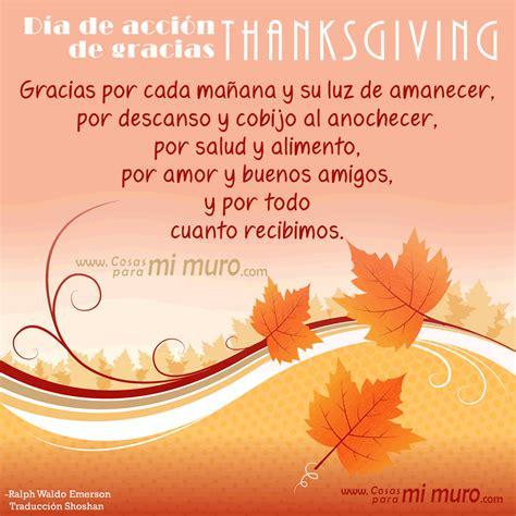 imagenes y frases de thanksgiving imagen de thanksgiving d 237 a de acci 243 n de gracias cosas