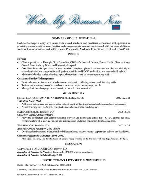 Hospital Resume Hospital Volunteer Resume Exle Http Www Resumecareer Info Hospital Volunteer Resume