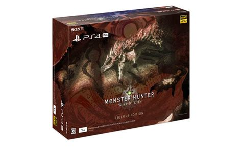 Ps4 Dual Shock Mhw Original ps4 174 pro world liolaeus edition を数量限定で12月7日より発売 playstation
