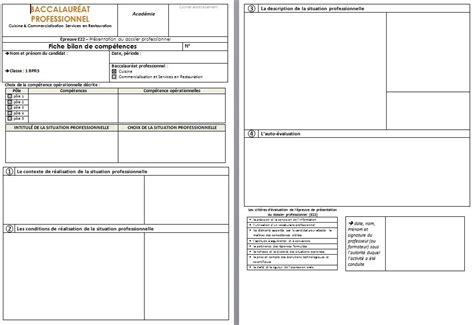 r馭駻entiel bac pro cuisine fiche bilan de comp 233 tences bac pro cuisine cuisine