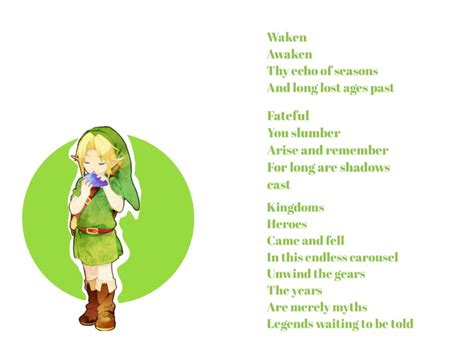 song original legend of song of time original lyrics by